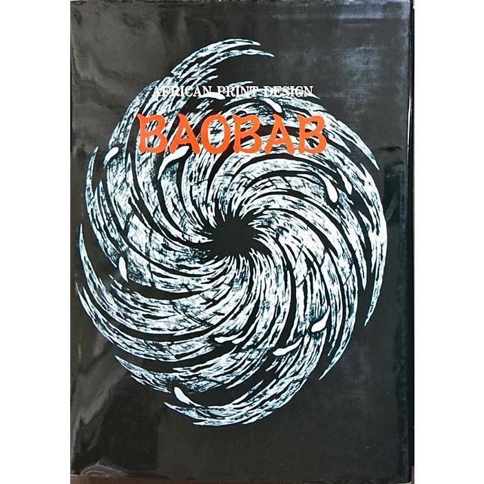 「アフリカンプリントデザイン バオバブ(African print design BAOBAB)」[B210001]|machinoiriguchi2