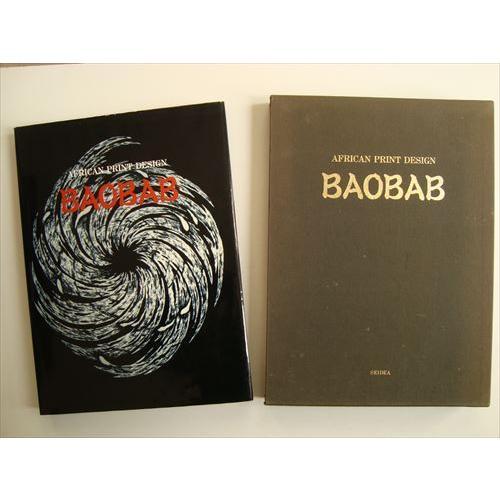 「アフリカンプリントデザイン バオバブ(African print design BAOBAB)」[B210001]|machinoiriguchi2|02