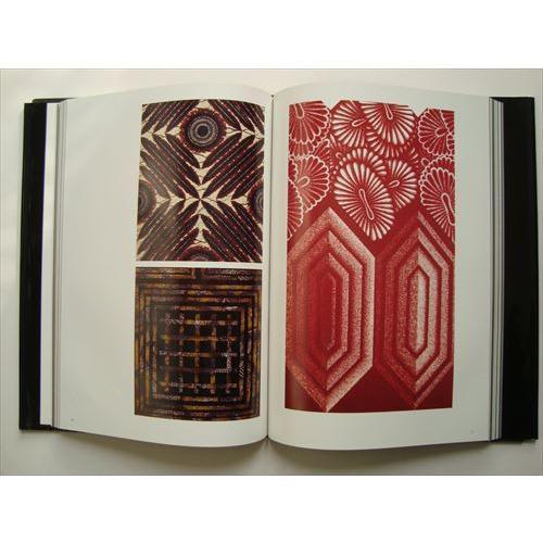 「アフリカンプリントデザイン バオバブ(African print design BAOBAB)」[B210001]|machinoiriguchi2|04