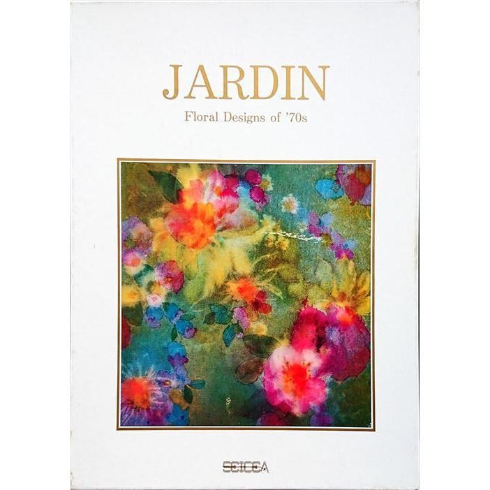 「フローラルデザイン ジャルダン(Jardin Floral Designs of '70s)」[B210005]|machinoiriguchi2