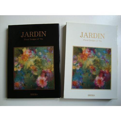 「フローラルデザイン ジャルダン(Jardin Floral Designs of '70s)」[B210005]|machinoiriguchi2|02