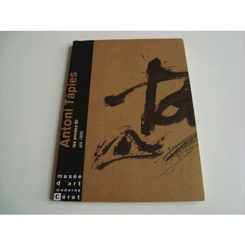 「タピエス展(Antoni Tapies Les Annees 90)」[B210013]|machinoiriguchi2|02