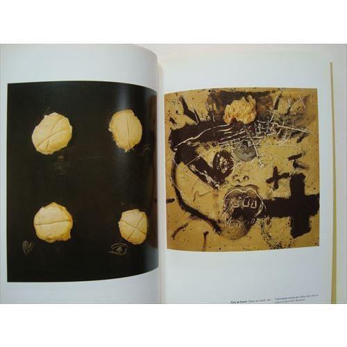 「タピエス展(Antoni Tapies Les Annees 90)」[B210013]|machinoiriguchi2|03