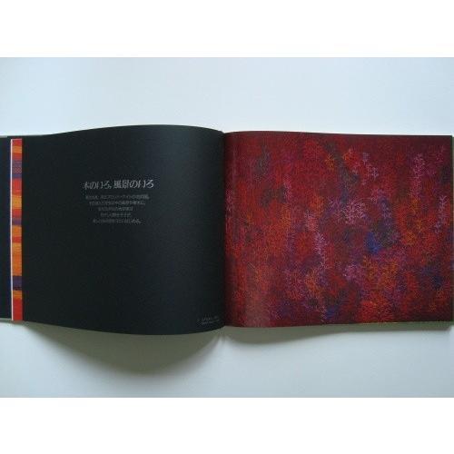 「布のステンドグラス ノルウェーのテキスタイルファンタジー」[B180216]|machinoiriguchi2|03