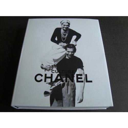 「カルチャーシャネル展(Culture Chanel)」[B170101]|machinoiriguchi2