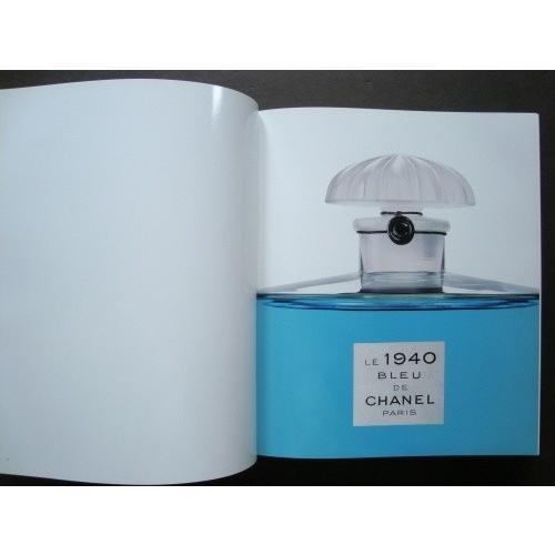 「カルチャーシャネル展(Culture Chanel)」[B170101]|machinoiriguchi2|02