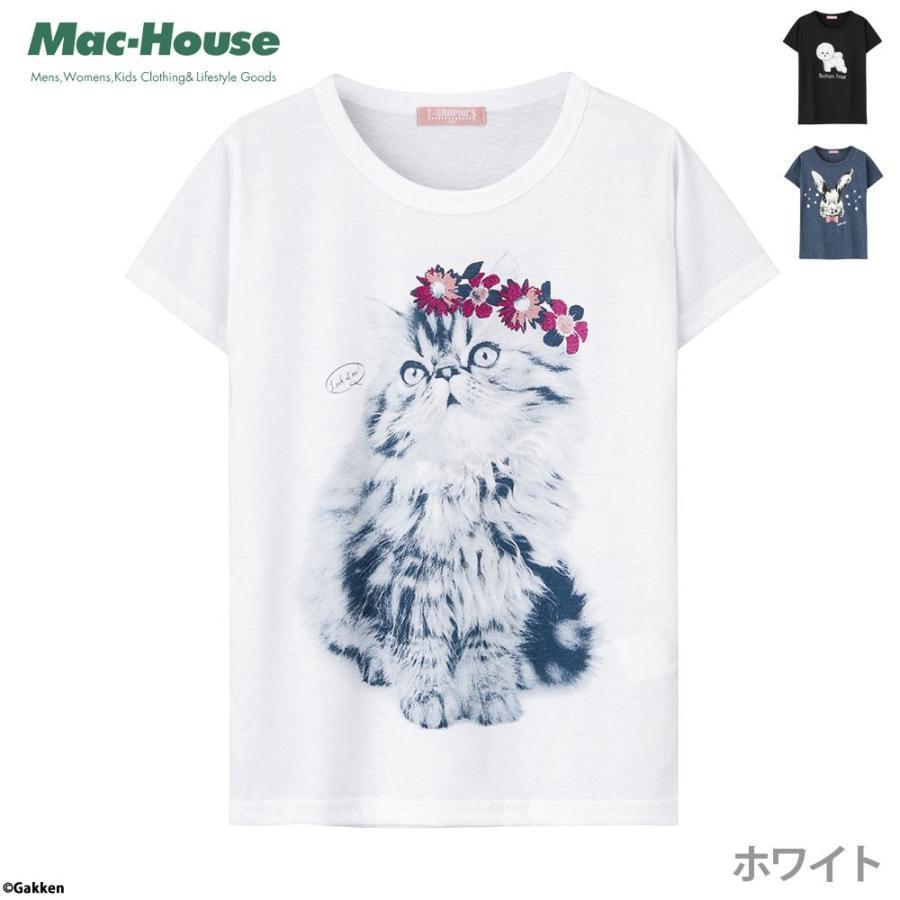もふもふ 動物Tシャツ