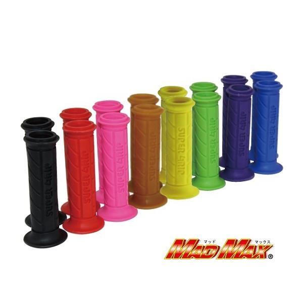 スーパーグリップ 限定モデル 120mm 期間限定特価品 各色 7 8インチ ハンドル用 22.2mm
