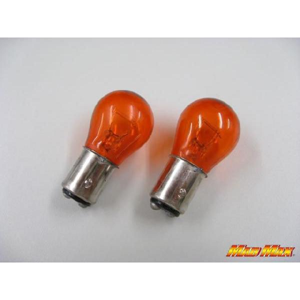 決済済限定特典 メール便送料無料 S25 BAY15d オレンジバルブ 贈答 5W ダブル球 お値打ち価格で 12V 21 2個セット
