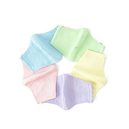 モダン和紙織りマスク パステルカラー パープル(紫) 小さめサイズ(S) 抗菌 消臭 蒸れにくい 日本製 和風 着物に最適 女性やお子さまに madoastartstore