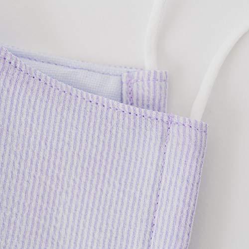 モダン和紙織りマスク パステルカラー パープル(紫) 小さめサイズ(S) 抗菌 消臭 蒸れにくい 日本製 和風 着物に最適 女性やお子さまに madoastartstore 07