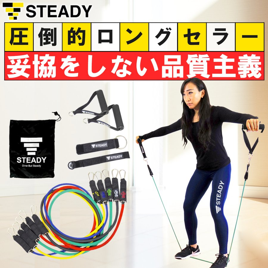 トレーニングチューブ デポー 本店 強度別5本セット 日本語トレーニング動画 収納ポーチ付 筋トレチューブ ゴムチューブ フィットネス STEADY ST104