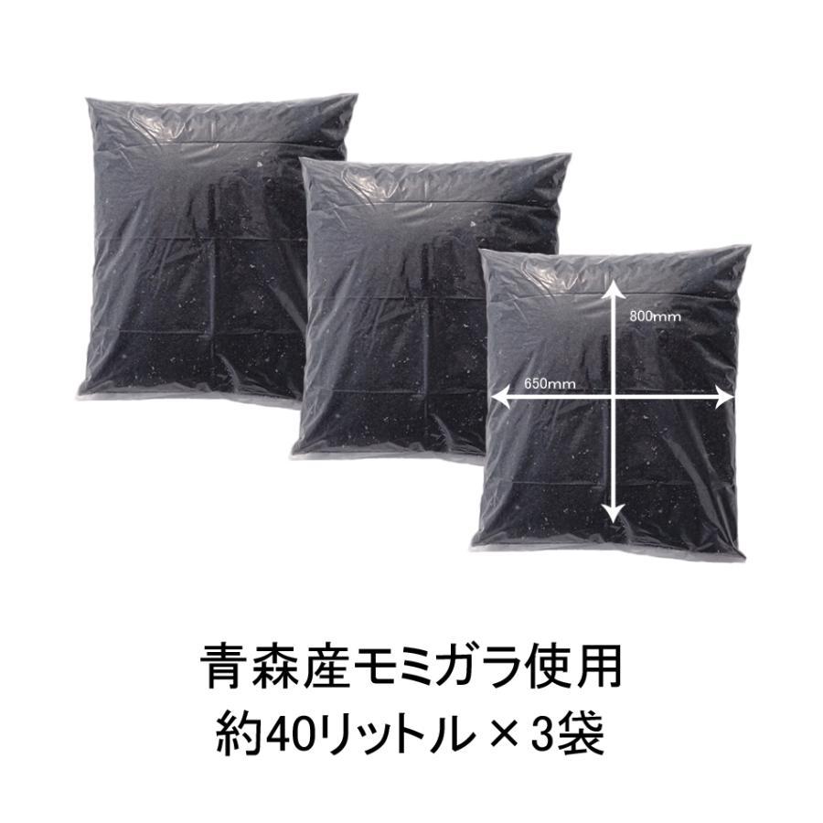 もみがらくん炭 大容量約120リットル 40リットル×3袋小分け|maeda-rice|02