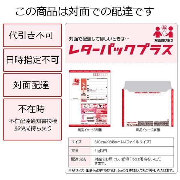 米 3kg 白米 令和3年産 青森県産 産直米 送料無料 日本郵政レターパックプラス発送 対面配達 代引き不可 日時指定不可|maeda-rice|02