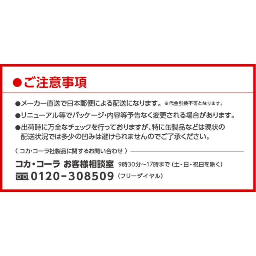 コーラ 160mlミニ缶 60本 ジュース ファンタ よりどり 30本2ケース maeda-store 03