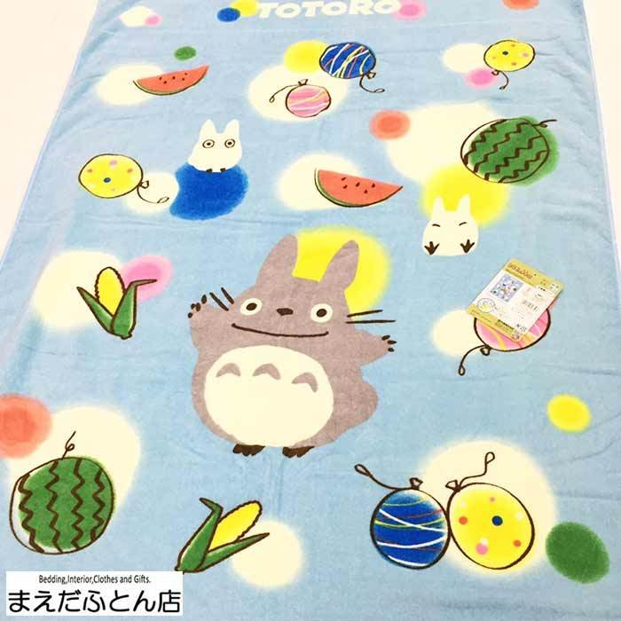 お昼寝ケット (となりのトトロ/トトロの夏休み)約85×115cm タオルケット 子供 キャラクター 入園入学|maedafuton