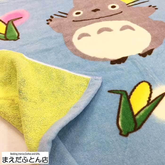お昼寝ケット (となりのトトロ/トトロの夏休み)約85×115cm タオルケット 子供 キャラクター 入園入学|maedafuton|02