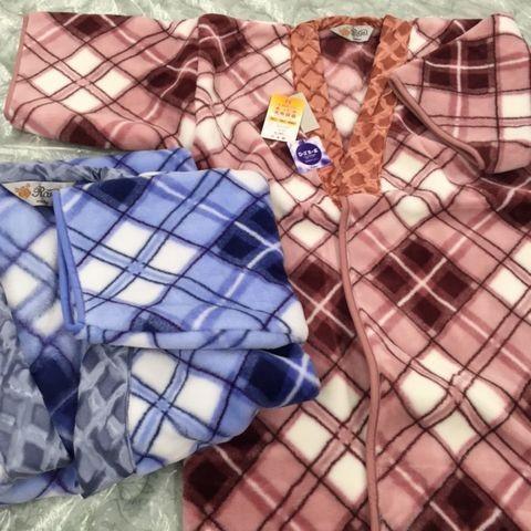 京都西川 日本製かいまき夜着毛布(根室/アーガイル)140×200cm かいまき毛布 アクリル100%導電性繊維仕様