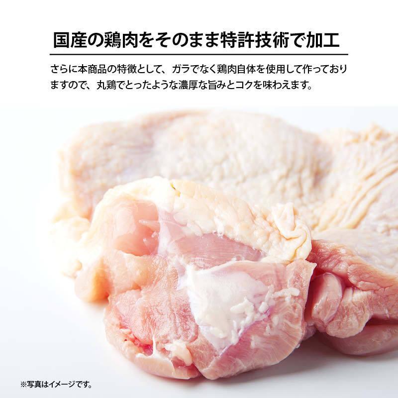 国産原料だけで作った 完全無添加 鶏 スープ だし 粉末タイプ 100g 特許製法 料理のベーススープ 離乳食としても 食塩 化学調味料 なども不使用 Rich Life maedaya 06