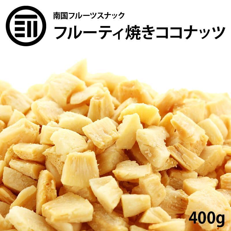 葉酸 食物