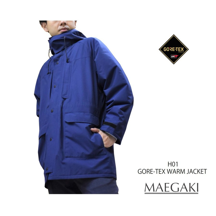 MAEGAKI H01 GORE-TEX WARM JACKET 作業用 ゴアテックス 防寒 レインウェア ジャケット maegaki