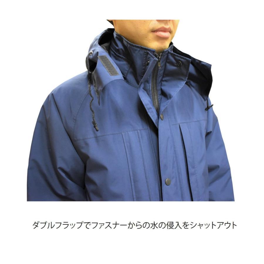 MAEGAKI H01 GORE-TEX WARM JACKET 作業用 ゴアテックス 防寒 レインウェア ジャケット|maegaki|03