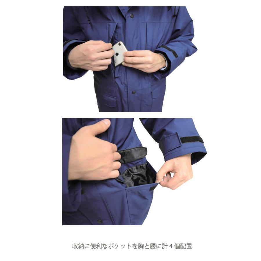 MAEGAKI H01 GORE-TEX WARM JACKET 作業用 ゴアテックス 防寒 レインウェア ジャケット maegaki 04