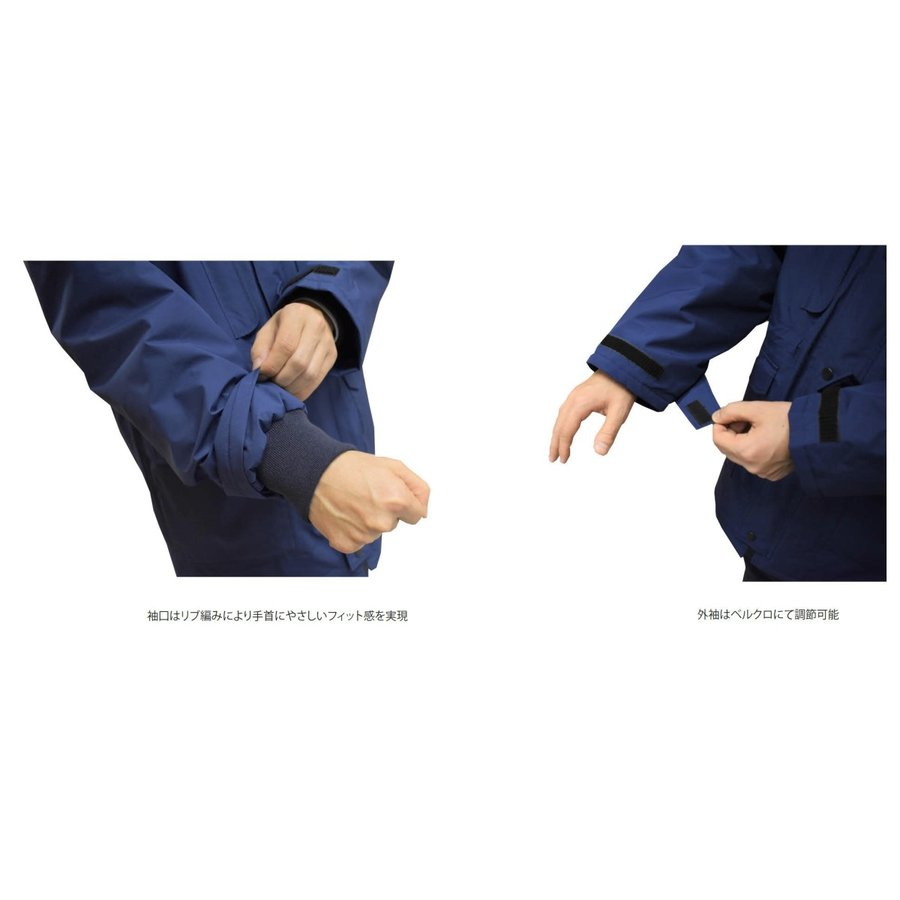 MAEGAKI H01 GORE-TEX WARM JACKET 作業用 ゴアテックス 防寒 レインウェア ジャケット|maegaki|05