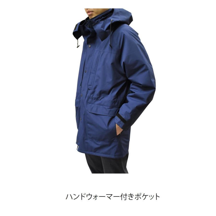 MAEGAKI H01 GORE-TEX WARM JACKET 作業用 ゴアテックス 防寒 レインウェア ジャケット maegaki 06