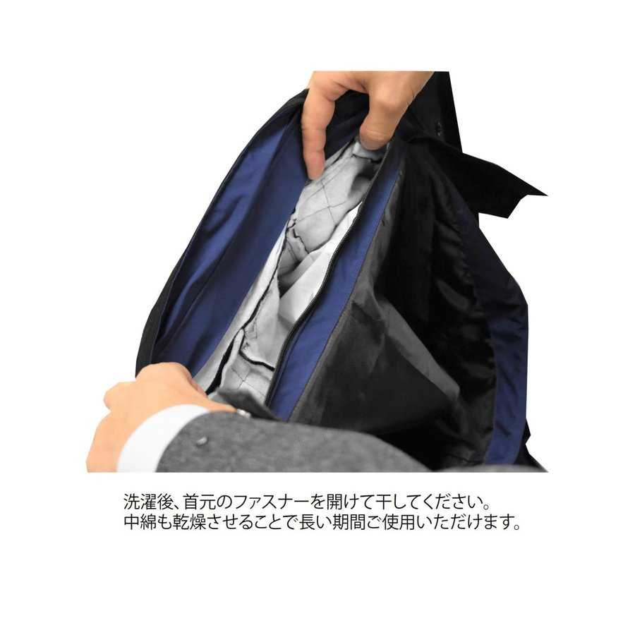 MAEGAKI H01 GORE-TEX WARM JACKET 作業用 ゴアテックス 防寒 レインウェア ジャケット|maegaki|07