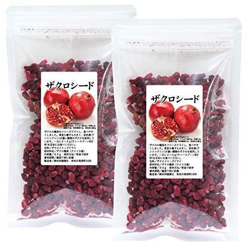 自然健康社 ザクロシード 40g×2袋 チャック付き袋入り|maeharu-store