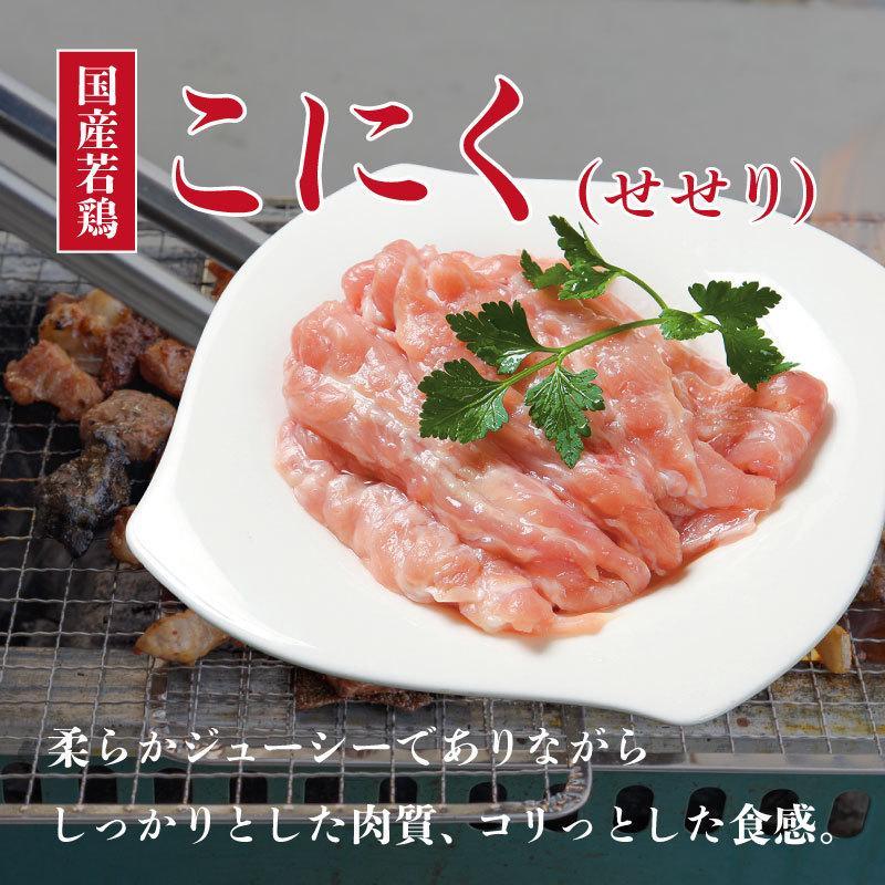国産若鶏 こにく(せせり)[1kg](冷凍) 小肉 セセリ 首肉 ネック 鶏肉 maekasi 02