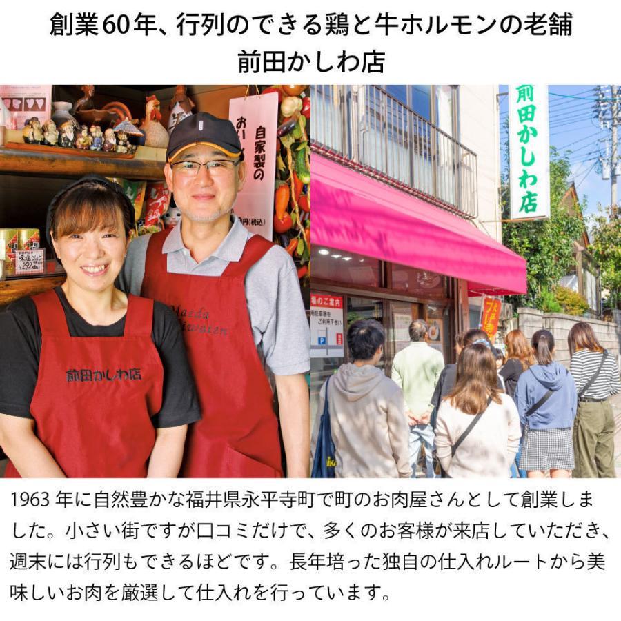 国産若鶏 こにく(せせり)[1kg](冷凍) 小肉 セセリ 首肉 ネック 鶏肉 maekasi 07