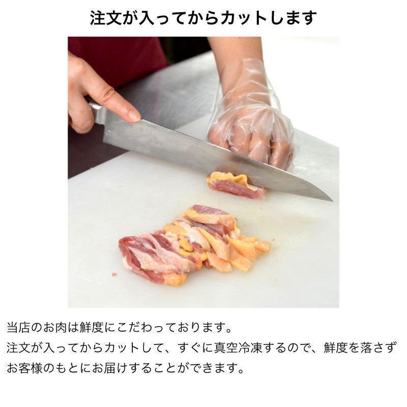 国産若鶏 こにく(せせり)[1kg](冷凍) 小肉 セセリ 首肉 ネック 鶏肉 maekasi 08