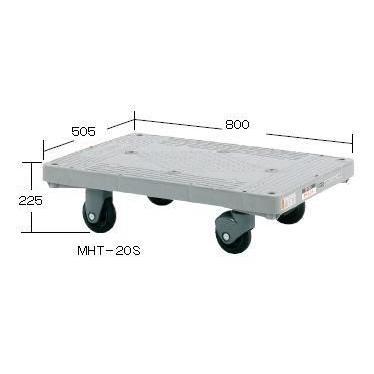 【送料無料】【代引不可】サカエ 樹脂平台車 MHT-20S
