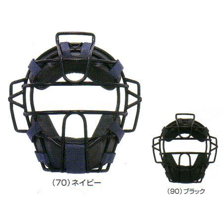 エスエスケイ(SSK) 【防具関連】 硬式用軽量マスク
