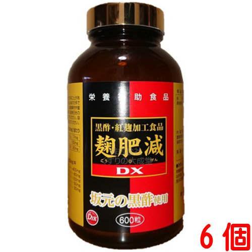 麹肥減DX 600粒 こうひげん 6個 第一薬品 商品の期限は2023年6月