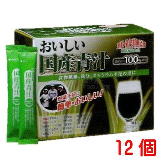 おいしい国産青汁 150g 2.5g 60袋 12個 九州薬品 国産青汁 国産 青汁