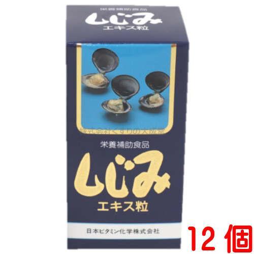 しじみエキス粒 200粒 12個 日本ビタミン化学