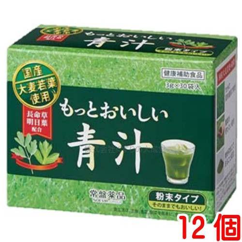 トキワもっとおいしい青汁 12個 常盤薬品 ノエビアグループ トキワ おいしい 青汁