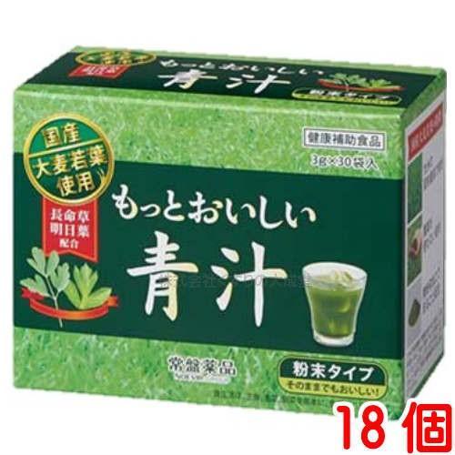 トキワもっとおいしい青汁 18個 常盤薬品 ノエビアグループ トキワ おいしい 青汁