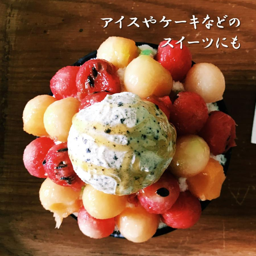 馬告(マーガオ) 100g ホール - 台湾産 幻の香辛料 レアスパイス magao-jp 14