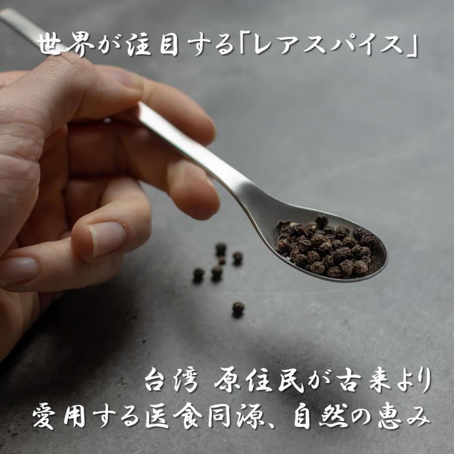 馬告(マーガオ) 100g ホール - 台湾産 幻の香辛料 レアスパイス magao-jp 04