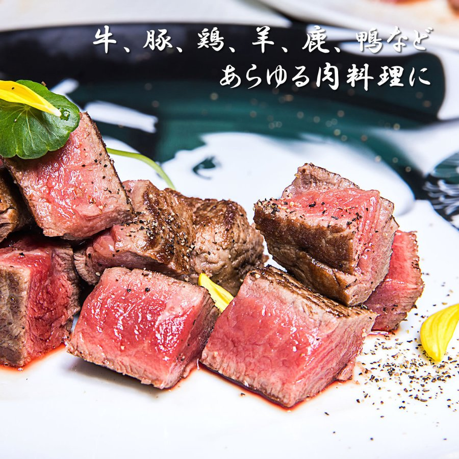 馬告(マーガオ) 100g ホール - 台湾産 幻の香辛料 レアスパイス magao-jp 05