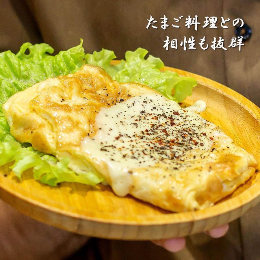 馬告(マーガオ) 100g ホール - 台湾産 幻の香辛料 レアスパイス magao-jp 07