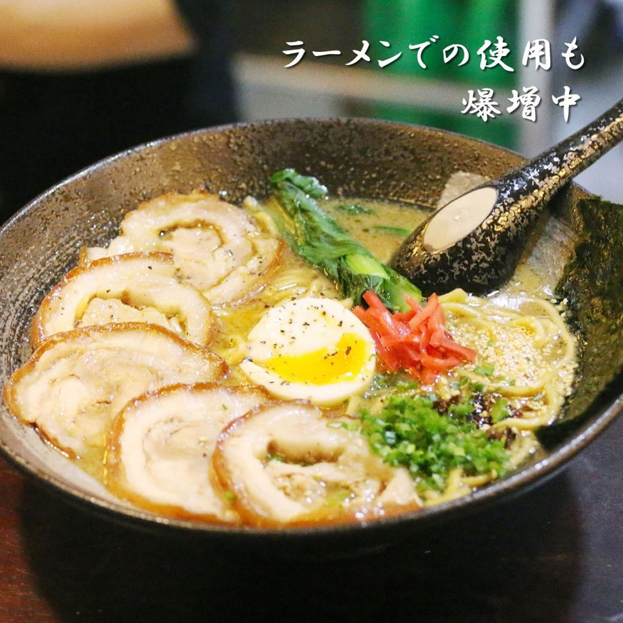 馬告(マーガオ) 100g ホール - 台湾産 幻の香辛料 レアスパイス magao-jp 09