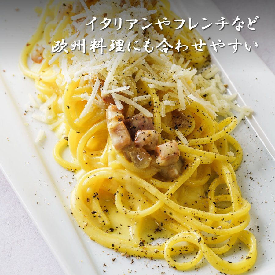 馬告(マーガオ) 30g ホール - 台湾産 幻の香辛料 レアスパイス|magao-jp|09