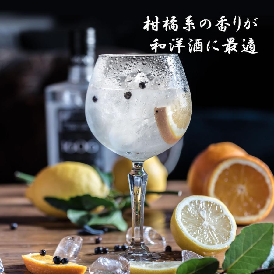 馬告(マーガオ) 500g ホール - 台湾産 幻の香辛料 レアスパイス|magao-jp|11