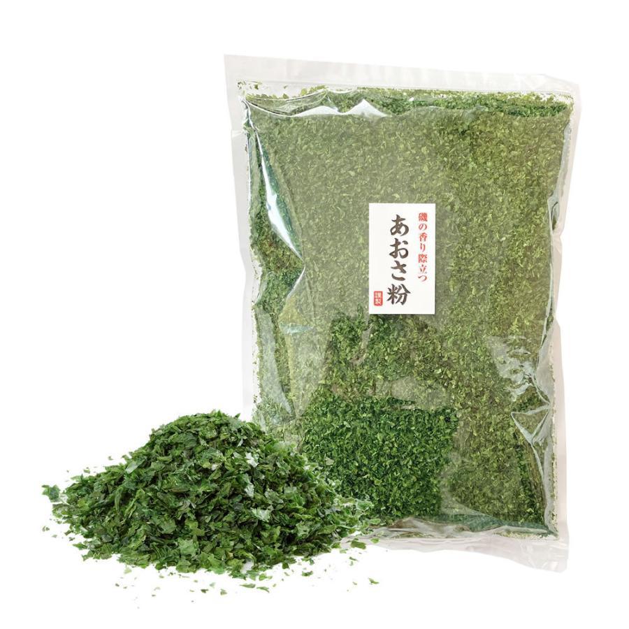 乾燥 あおさ粉(200g) あおさのり 青のり 業務用 大容量 お好み焼き 焼きそば 味噌汁|magao-jp|02