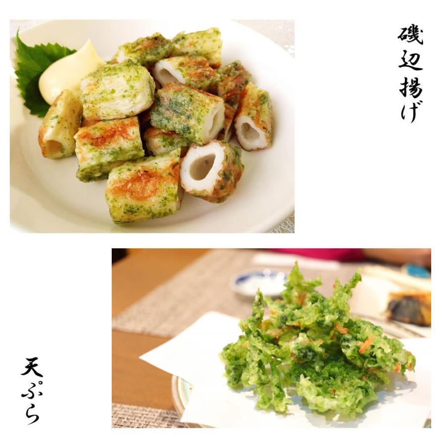 乾燥 あおさ粉(200g) あおさのり 青のり 業務用 大容量 お好み焼き 焼きそば 味噌汁|magao-jp|06
